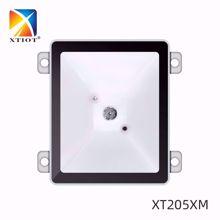 xt205m1-二维成品扫码模块
