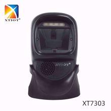 xt7303-二维条码扫描平台